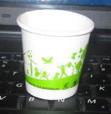 종이컵, 2.5oz