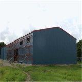 건축 Prefabricated 강철 구조물 창고 건물