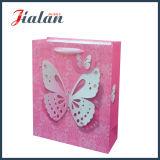 Personalizar com o saco de papel do presente diário oco da borboleta 3D