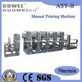 رغوة بولي كلوريد الفينيل مكافحة زلة وسادة آلة الطباعة الخاصة (ASY-F)