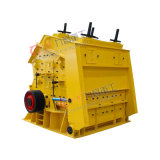 Gewinnengebrochene Zerkleinerungsmaschine für China-Prallmühle-Steinzerkleinerungsmaschine