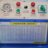 고압 호스 회의 주름을 잡는 기계