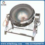 販売のための蒸気の大きい調理の鍋