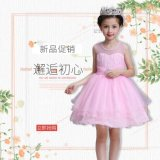 Rosafarbenes Kleid der Prinzessin-Hochzeit