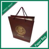 中国の金ロゴのペーパーギフト袋