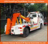 De Vrachtwagen Wrecker, 3tons 5tons Wrecker van Isuzu 4X2 5tons voor Verkoop