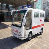 Горячая популярная короткая машина скорой помощи Rsd-T4 расстояния e