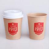 8oz 초보 가격 브라운 커피 잔