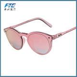 女性のサングラスの方法人レトロの反射ミラーのサングラス