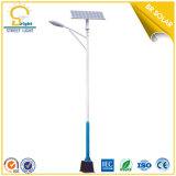 Цена производителя 7m 50W солнечного освещения улиц с микросхемой Bridgelux