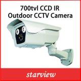 cámara del CCD de la seguridad del CCTV del punto negro del IR del arsenal de 700tvl LED