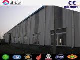 Prefabricated 강철 구조물 건물 또는 농업 건물 (SSW-105)