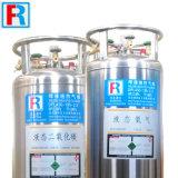低温学のDewarフラスコ、液体窒素シリンダー