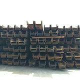 Le rideau de palplanches SY295 de haute qualité