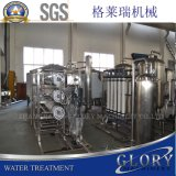 Auto máquina Purified da água para a planta do tratamento da água