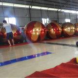 ショー/装飾のための新しいデザイン膨脹可能なミラーの球の膨脹可能な球