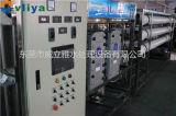 RO 시스템 바닷물 염분제거 시스템 물 초여과 장치 기계