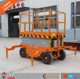 Il Mobile del rimorchio di altezza del fornitore 12m della Cina Scissor l'elevatore con Ce