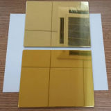 金ミラーのアルミニウム合成のパネル