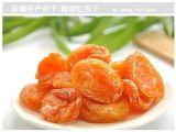 2019 питательных сушеные абрикосы, сушеные фрукты закуска