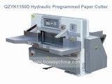 115cm 8 프로그램 조절 두 배 유압 두 배 가이드 종이 절단기 Qzyk1150d