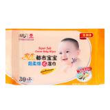 30pcs Sticker pack bébé lingettes pour la prévention de l'Âne Rouge