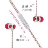 円形クランプOEMのロゴのマイクロフォンが付いているカスタム耳のイヤホーン