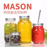 Dosenfrucht-Glas-Flaschenglas-Glas ohne Griff
