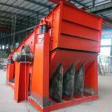 採鉱の頑丈な砂、石造りの円の振動スクリーン機械