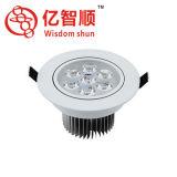 Мудрость сложить - светодиодный индикатор для поверхностного монтажа отель в центре внимания освещение потолочного освещения 12W