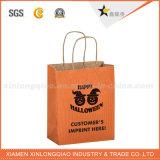 La impresión mejor& precio de fábrica de embalaje bolsa de papel con su logo