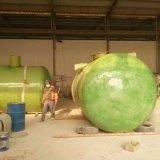 De Tank van het Schip van de Glasvezel FRP voor het Systeem van de Behandeling van het Water