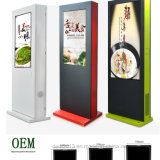 42''46''50''55''60''Publicité de plein air les écrans LCD écran tactile pour les OEM et ODM Company