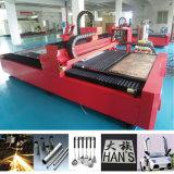 автомат для резки лазера волокна CNC листа металла фабрики 1000W Китая