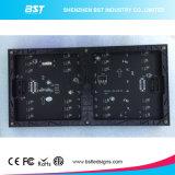 P5 실내 풀 컬러 전시 LED 모듈