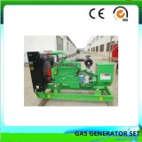 500 Kw CHP Baixa Cogeração BTU conjunto gerador de gás