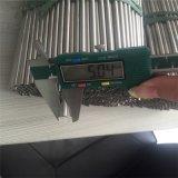 het Dunnere Haarvat van het Roestvrij staal van Pijp 304 316