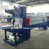 Semi-Auto película de sellado y la máquina de embalaje (WD-250A)