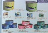 844#1568#15113#консервированных скумбрии, консервированный тунец в Рассоле Tomatosauc масла