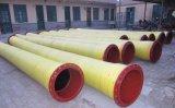 排出水ホースのサクションパイプのゴム製頑丈な管/管