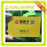 前刷りされた無接触RFID MIFARE標準的な1k会員スマートカード