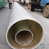 Tubo dell'acqua di scarico del tubo delle acque luride della vetroresina GRP con resistente alla corrosione