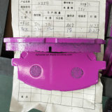 Pistas del freno de disco para Citroen Peugeot 425322