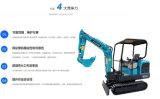 Mini escavatori scavatori 1.8t con il certificato ISO9001