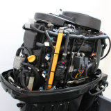 60HP 4打撃の電子燃料の注入船外エンジンの船外モーター