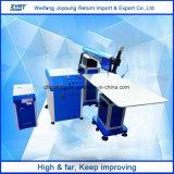 Два мерных автоматический сварочный аппарат лазерной печати