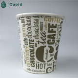 Lidsの使い捨て可能なHot Drink Paper Cup Coffee