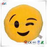 Conjunto de almofadas Emoji