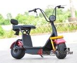Chinesische Harley kundenspezifische Sitzelektrischer Roller Es5018 der Mobilitäts-800W schwanzlose des Motor2