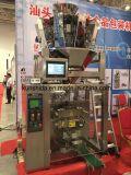 Empaquetadora vertical automática de gran tamaño con el pesador de la Multi-Pista